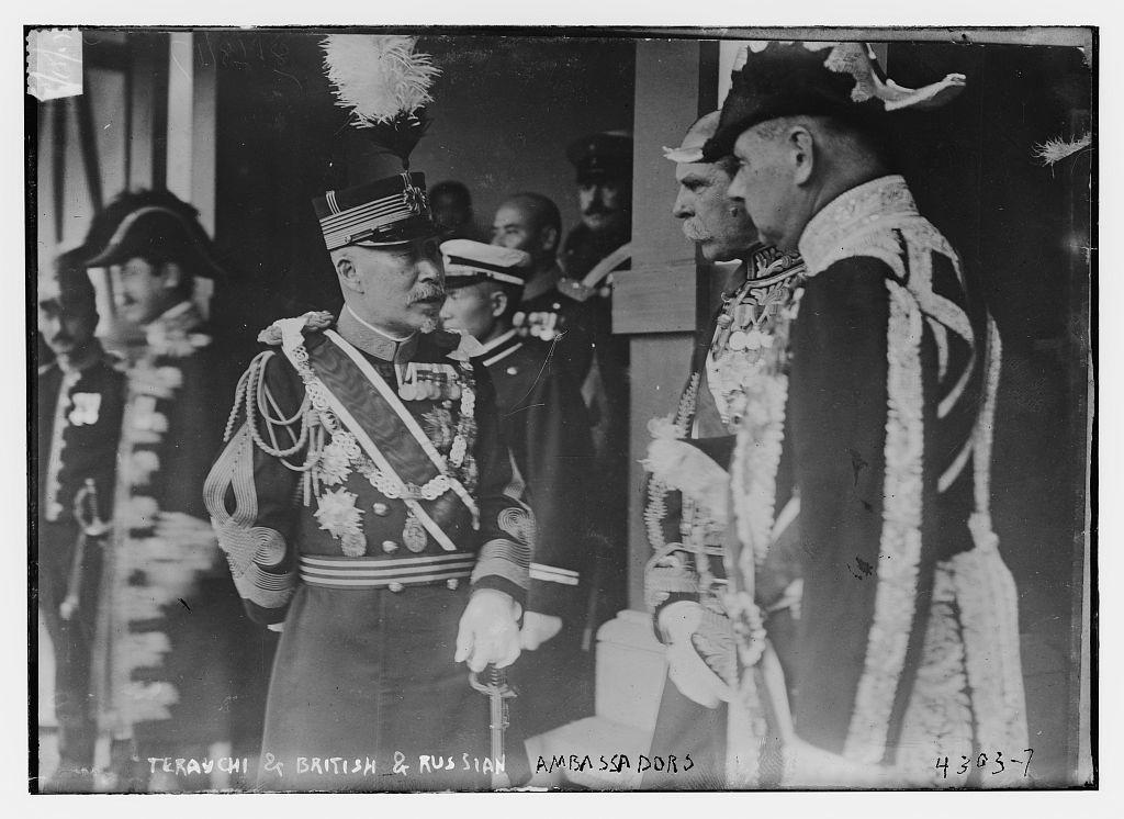Terauchi & British & Russian Ambassadors