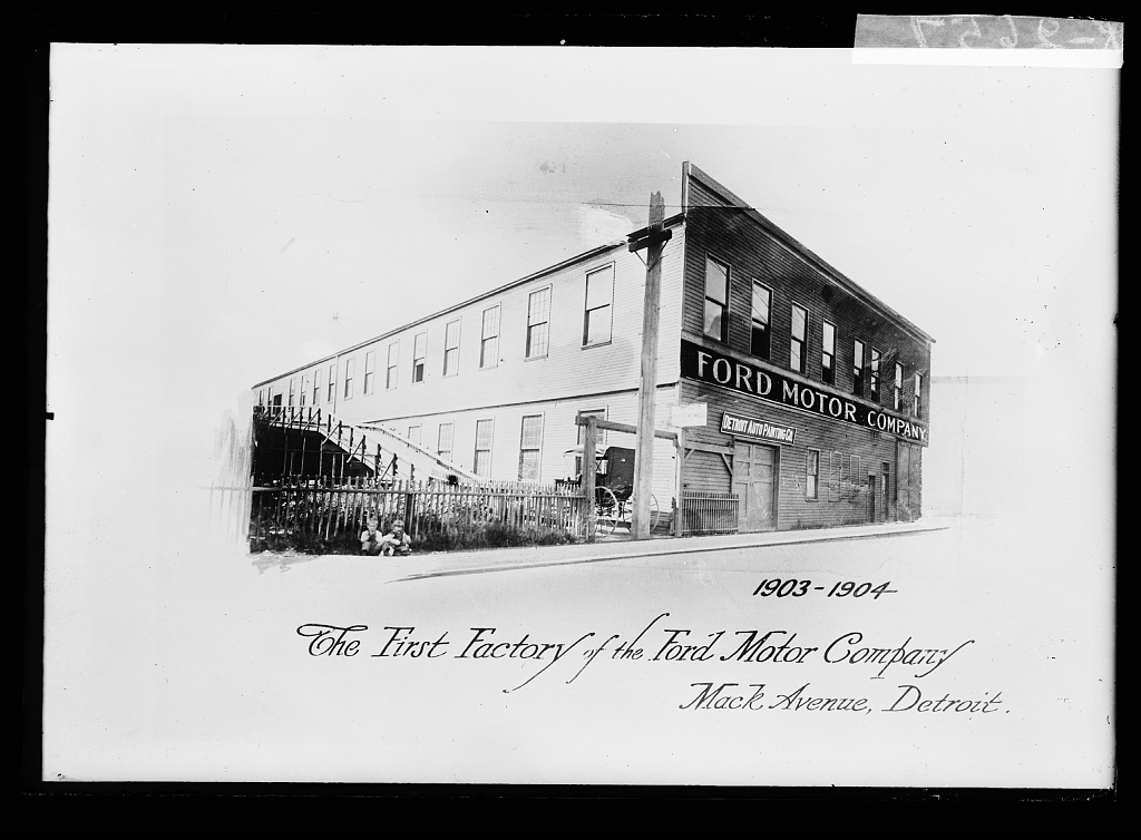 The First factory of the Ford Motor Company, Mack Avenue, Detroit, 1903-1904