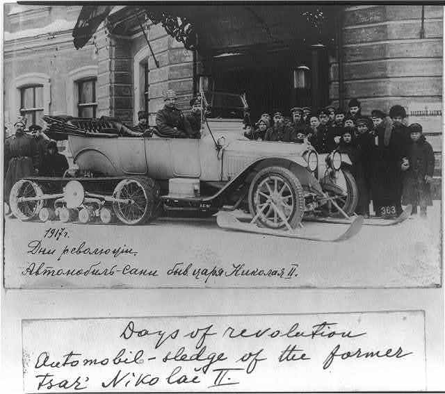 Days of revolution - automobile-sledge of the former Tsar Nikolai II