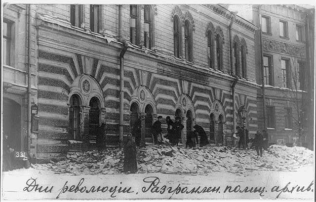 [Days of revolution] - destroyed police archive