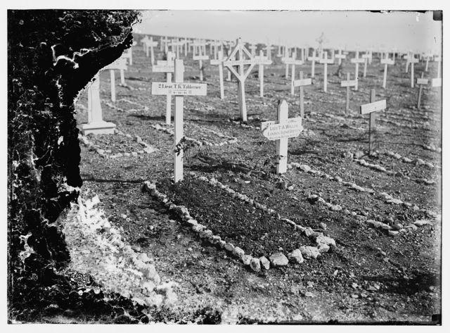 Military cemetery, Jerusalem