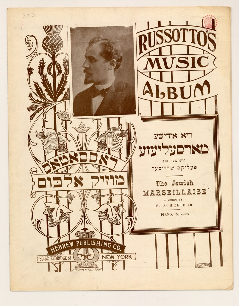 The  Jewish Marseillaise