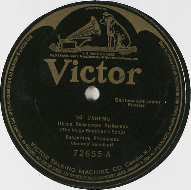 The Volga boatman' The Volga boatmans song