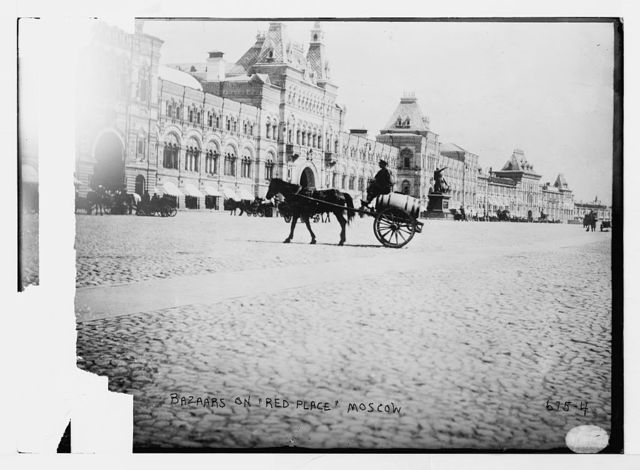 """View of """"Red Place"""", Moscow, U.S.S.R."""