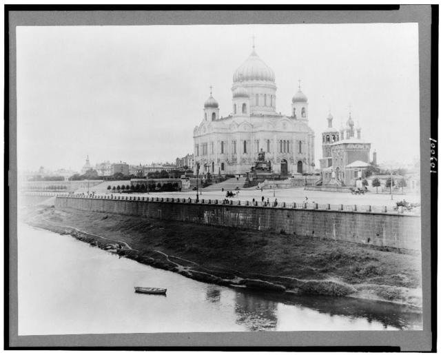 [Church of the Saviour and statue of Alexander III, Moscow, Russia]