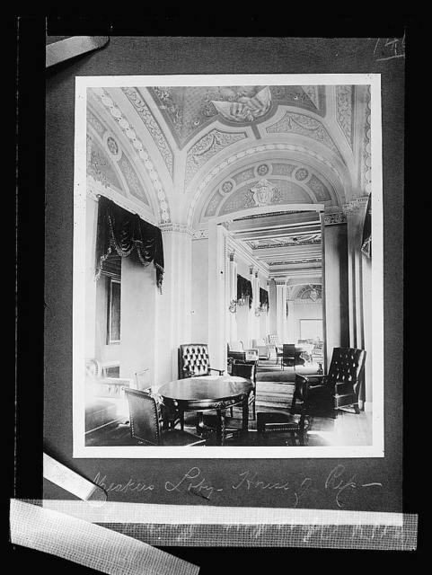 Speaker's lounge