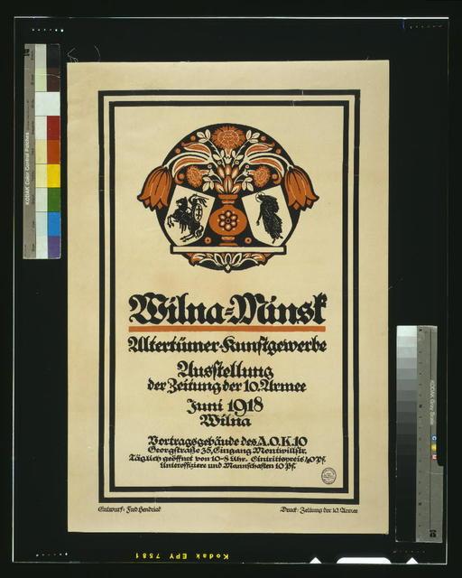 Wilna-Minsk, Altertümer Kunstgewerbe, Ausstellung der Zeitung der 10. Armee, Juni 1918, Wilna / Fred Hendrick.
