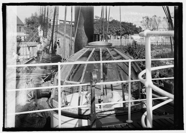 Carnegie Magentic Ship, Observation tower, [10/8/19]