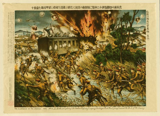 The brilliant exploit of the Noshido(?) Infantry Company destroyed rail road, going around the back of the ememy