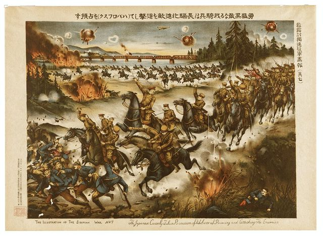 The Japanese cavalry taken possession of Khobarovsk pursueing[sic] and attacking the enemies