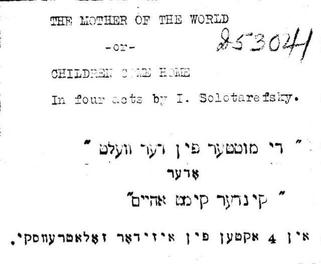 The  mother of the world, or, Children come home in four acts