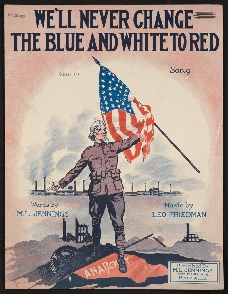 We'll never change the blue and white to red song
