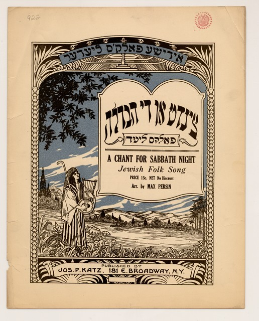 A  chant for Sabbath night Jewish folk song