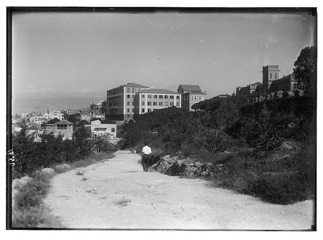 American University. Beirut, (A.U.B.). New medical bldg. [i.e., building] Gift of the Rockefeller Foundation
