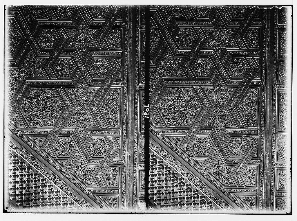 Hebron and surroundings. Machpelah. Details of Fatimite pulpit. Carving in cedar wood