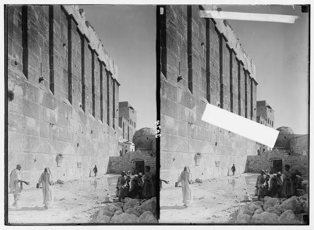 Hebron and surroundings. Machpelah enclosure. West façade of Herodian wall