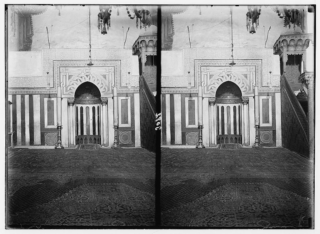 Hebron and surroundings. Machpelah. The mihrab. Moslem [i.e., Muslim] prayer niche
