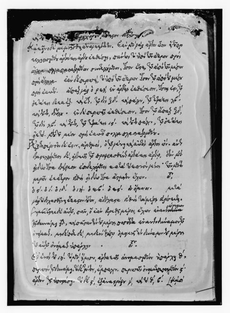 MSS [i.e., manuscript] photographed for. Prof. Kelsey, Nov. 1920. Size of book 22.5 x 16 cm