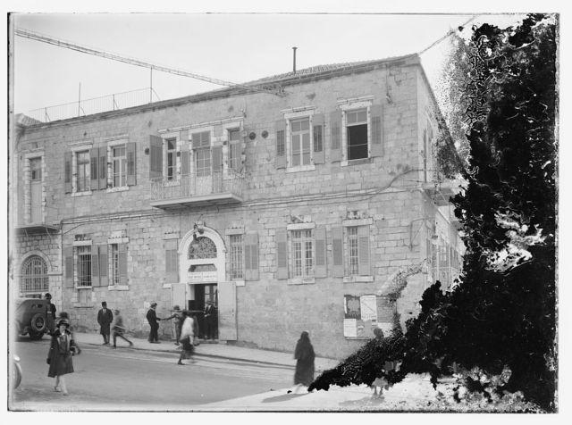 Pal. [i.e., Palestine] post office, Aug. 1920