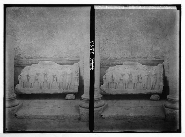 Palmyra. Funereal sculpture. Six full length figures on sarcophagus
