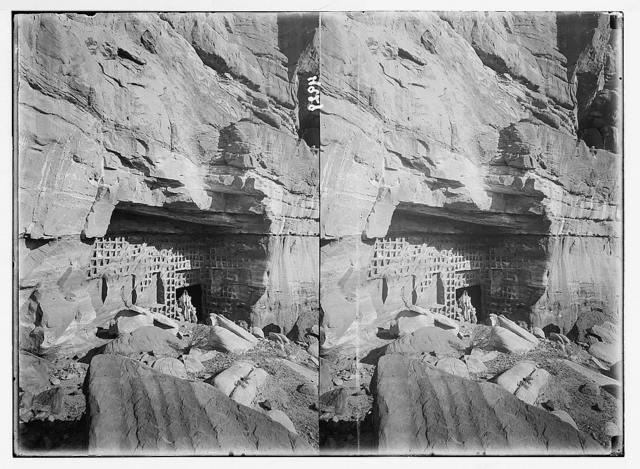 Petra (Wadi Musa). El-Habis area. The columbarium. Eastern façade of el-Habis