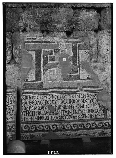 Ruins of Jerash (Gerasa). Jerash mosaic. Section with a Greek inscription.