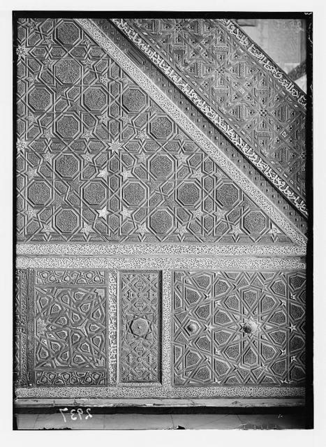 The Temple area. Mosque el Aksa [i.e., al-Aqsa], int[erior]. Details of pulpit. Section of side panels close up.