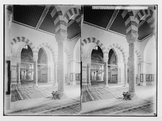 The Temple area. Mosque el Aksa [i.e., al-Aqsa], int[erior]. The western aisle.