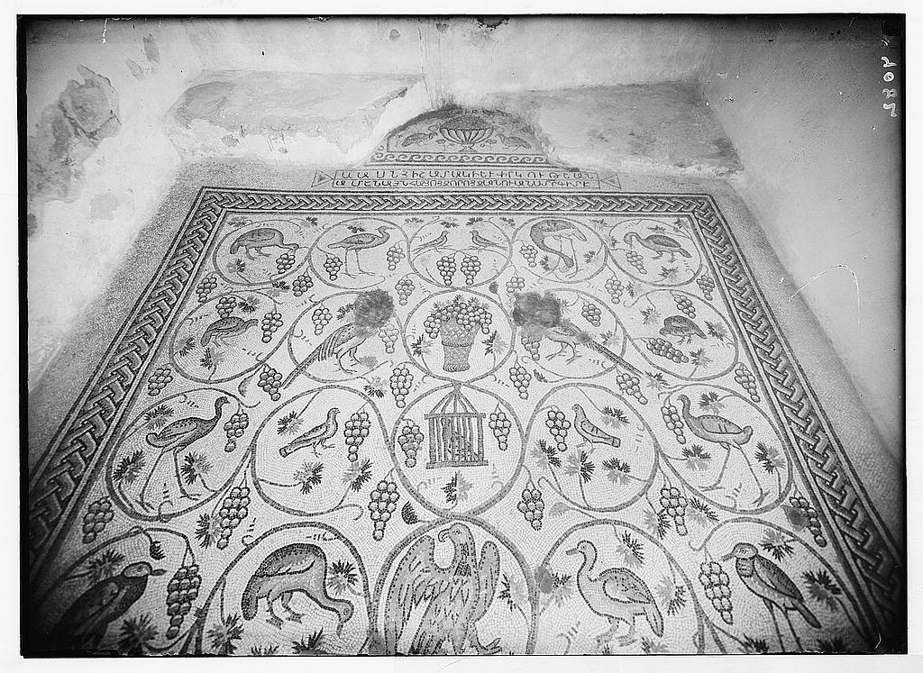 Various subjects of archaeological interest. Mosaic floor near the Damascus Gate. Sect. I. Armenian from the 7th century A.D.