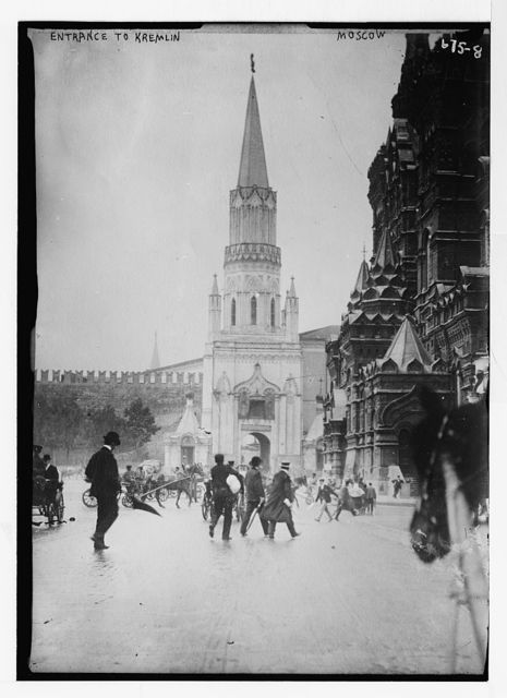 View of street at entrance to Kremlin, Moscow