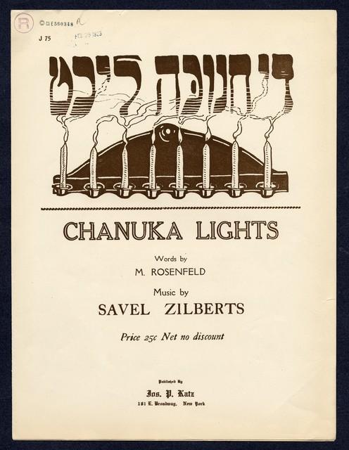Die  Chanuke licht Chanuka lights