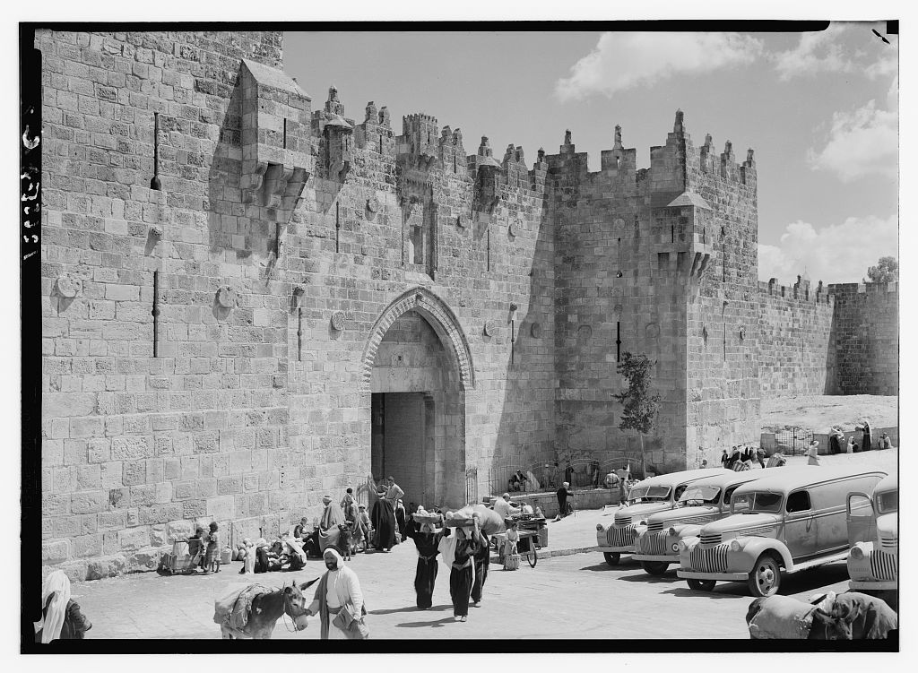 [Damascus Gate, Jerusalem]
