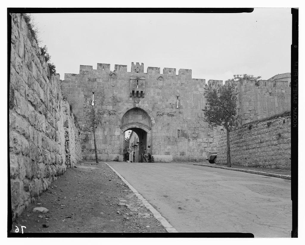 St. Stephen's Gate, Jerus. [i.e., Jerusalem]