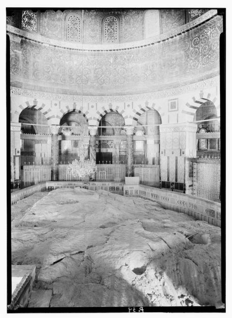 The Temple Area. Jerusalem. The Rock Moriah. (Within the Dome of the Rock)