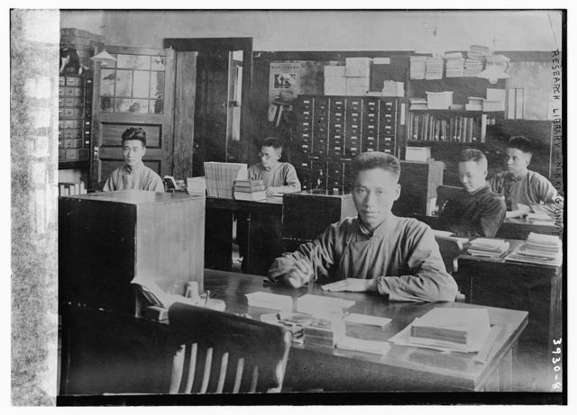 Research Library, Nanking Univ'y