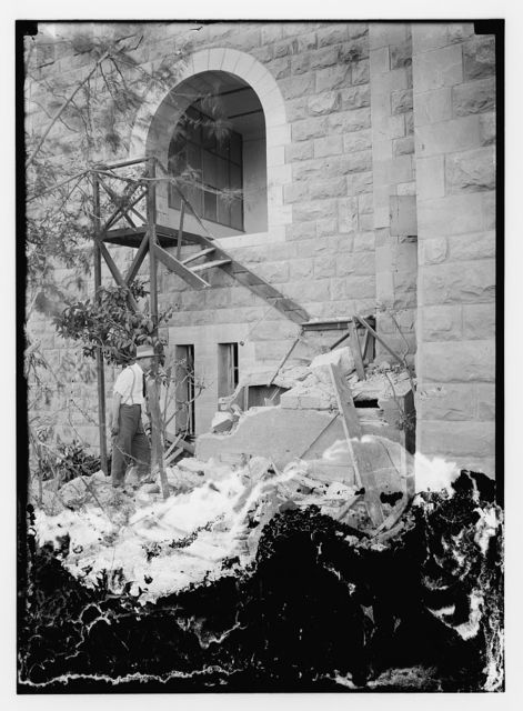 Damage to A.V. Steftung[?] [i.e., Augusta Victoria Stiftung]