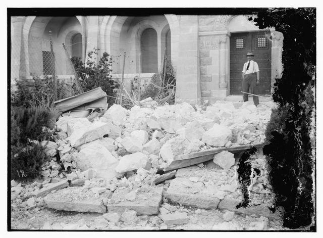 Damage to A.V.S? [i.e., Augusta Victoria Stiftung]