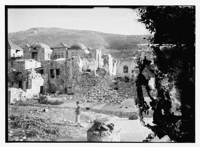 [The earthquake of July 11, 1927. Damage to buildings in Nablus]