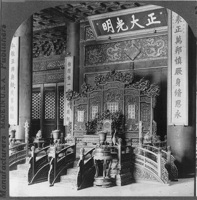 Dragon Throne of Chinese Emperors, Peking, China