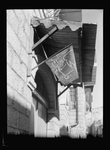 """Arab protest delegations, demonstrations and strikes against British policy in Palestine (subsequent to the foregoing disturbances [1929 riots]). Black flag inscribed """"Faltahya Falastin."""" """"Long live Palestine."""" Balfour Day"""