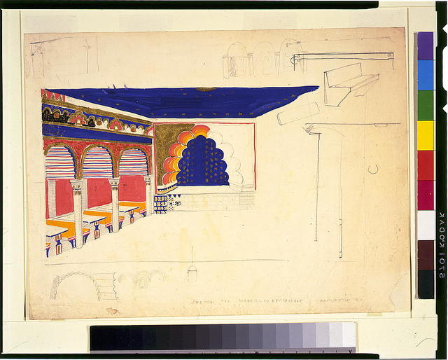 "[Design drawing for a restaurant (""Madrillon Restaurant""), Washington, D.C. Interior perspective of arcade and stage]"