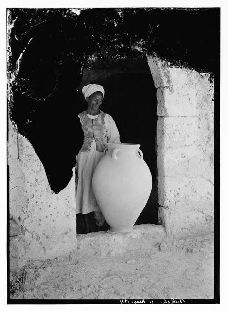 Beth Shemesh, Bethshems, 1931