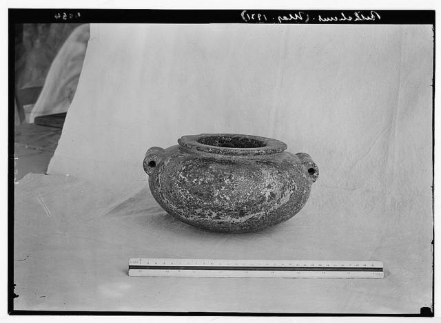 Excavations. Ain Shems (Beth Shemesh) on the Sharon Plain. Egyptian diorite bowl from the Beth Shemesh excavations