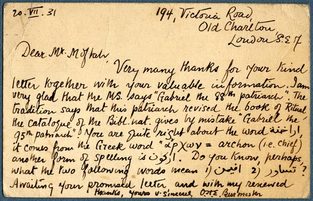 Postcard from O.H.E. Burmester to Ragheb Moftah, July 20, 1931