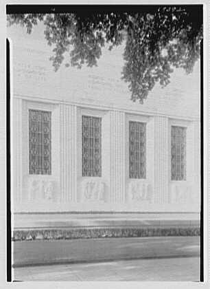 Folger Shakespeare Library, 201 E. Capitol St., Washington, D.C. Vertical of four panels