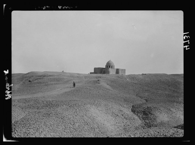 Iraq. Birs Nimrud. (Possibly the Tower of Babel). Shrine of Abram. Mediaeval mosque honouring Abraham