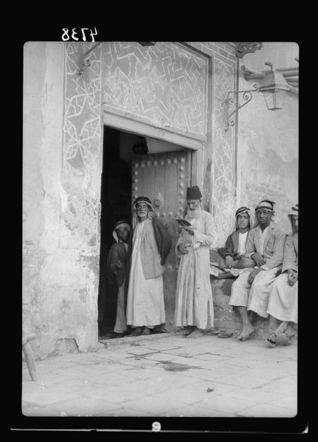 Iraq. Kifl. Native Moslem [i.e., Muslim] village with a Jewish shrine to the prophet Ezekiel. Entrance to shrine of Exekiel the prophet