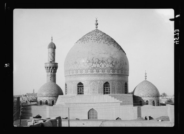 Iraq. (Mesopotamia). Baghdad. Views, street scenes, and types. Haidar Khana Mosque. General view