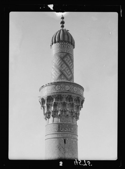 Iraq. (Mesopotamia). Baghdad. Views, street scenes, and types. Upper section of the Haidar Khana minaret showing the detail in tile work