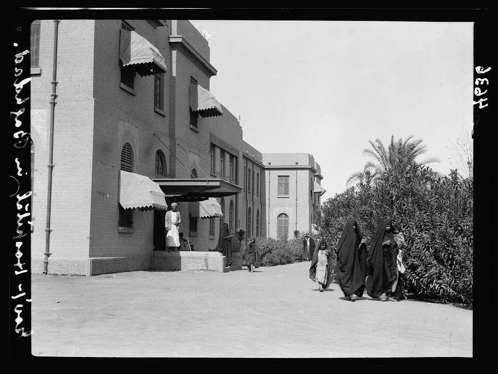 Iraq  (Mesopotamia)  Royal College of Medicine of Iraq